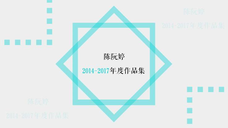 作品集1-01