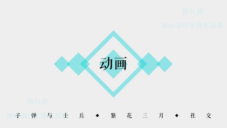 作品集3-01