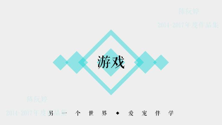 作品集9-01